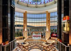 Ramada Plaza by Wyndham Gevgelija - Guevgueliya - Lobby