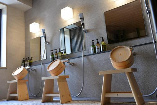 澀谷撫子飯店- 只招待女士 - 東京 - 浴室