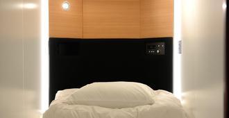 Nadeshiko Hotel Shibuya (Female Only) - טוקיו - חדר שינה