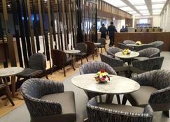 Aerotel - Airport Transit Hotel - Muscat - Restaurante