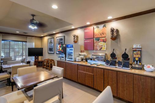 Comfort Suites Marshall - Marshall - Buffet