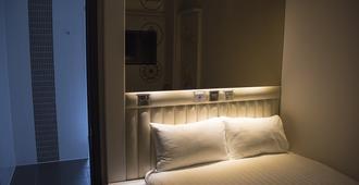 Point A Hotel - Westminster, London - Λονδίνο - Κρεβατοκάμαρα