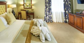 Golf View Hotel & Spa - Nairn