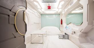 The Capsule Hotel - Hostel - Sydney - Spa