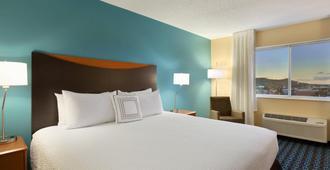 Fairfield Inn & Suites Colorado Springs Air Force Academy - קולרדו ספרינגס - חדר שינה