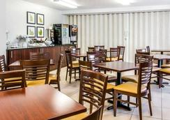 Sleep Inn - Midland - Restaurant