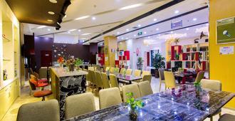 Ibis Lanzhou Hi-Tech Dev Zone - Lanzhou - Restaurant