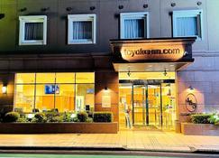 Toyoko Inn Nagoya Owari Ichinomiya Ekimae - Ichinomiya - Gebouw