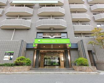 Flexstay Inn Shin-Urayasu - Urayasu - Edificio
