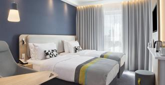 Holiday Inn Express Karlsruhe - City Park - קרלסרוהה - חדר שינה