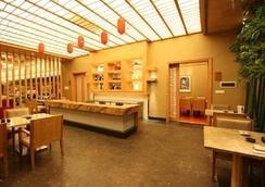 Dong Ding - Shanghai - Restaurant