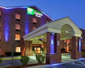 Holiday Inn Express I-95 Capitol Beltway - Largo - Largo - Будівля