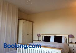 Halfway House - Worcester - Bedroom