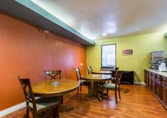 Suburban Extended Stay Hotel - Beaumont - Εστιατόριο