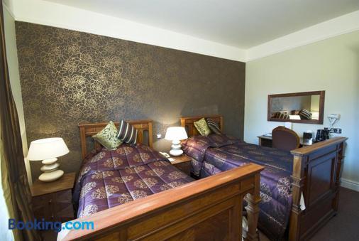 Scafell Hotel - Keswick - Κρεβατοκάμαρα