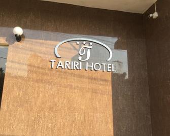 Tariri Hotel - Pucallpa - Gebouw
