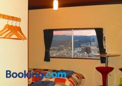 Beach Commune Simploose - Itō - Phòng ngủ