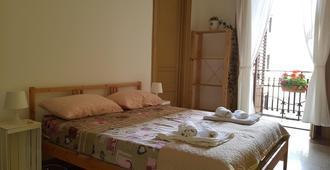 Jonathan Hostel & Guesthouse - Palermo - Habitación