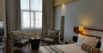 Mount Zion Boutique Hotel - Jerusalém - Quarto