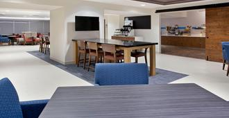 Holiday Inn Express & Suites Austin Downtown - University - Austin - Restaurant
