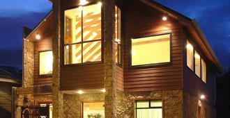 Hotel Carpa Manzano - Punta Arenas