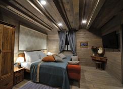 Ethno Houses Plitvica Selo - Plitvicka Jezera - Bedroom