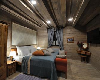 Ethno Houses Plitvica Selo - Плітвіцькі озера - Bedroom