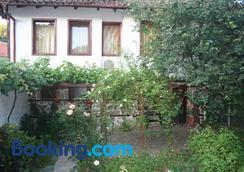 Todorova House - Zlatograd - Outdoors view
