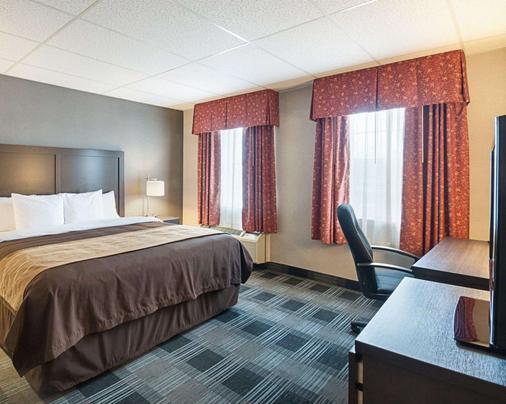 Comfort Inn Ballston - Arlington - Makuuhuone