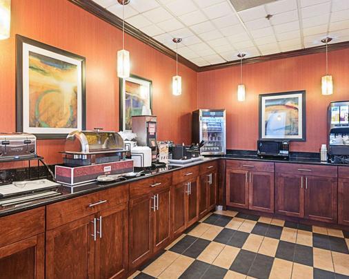 Comfort Inn Ballston - Arlington - Buffet