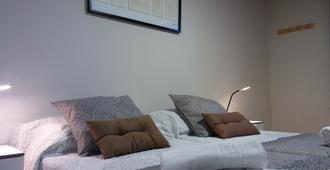 Alma Del Camino - Rooms & Albergue - Sarria - Bedroom