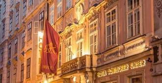 Schlosshotel Römischer Kaiser - Vienna - Toà nhà