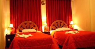 黃金屋旅館 - 馬丘比丘 - 臥室