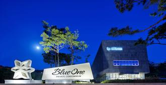 Blue One Resort - Gyeongju - Building
