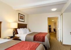Comfort Inn & Suites - Dover - Κρεβατοκάμαρα