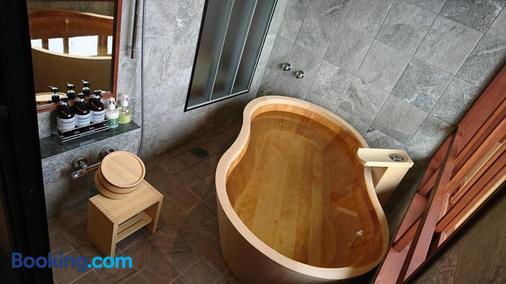 Hakone Kyuan - Hakone - Phòng tắm