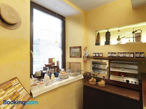 Boutique Hotel Albero Nascosto - Trieste - Buffet