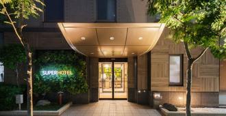 Super Hotel Umeda / Higobashi - אוסקה - בניין