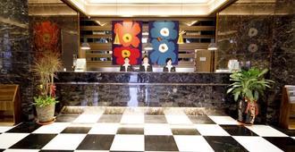 Kindness Hotel Hualien Main Station - Hualien City - Ρεσεψιόν