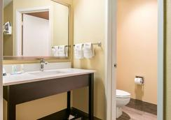 Quality Inn and Suites - Albany - Bad
