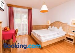 Garni Rives - Ortisei - Bedroom