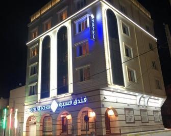 Hotel Vescera - Biskra - Edificio