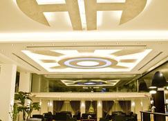 Ararat Hotel - Bethlehem - Vestíbul
