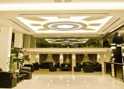 Ararat Hotel - Belén de Judá - Recepción