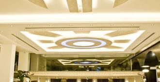 Ararat Hotel - Belén de Judá - Lobby