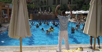 Marina Plaza Tala Bay - Aqaba