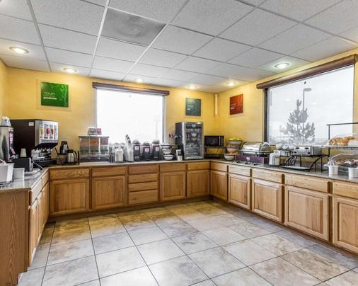 Comfort Inn & Suites - Rawlins - Buffet