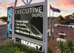 Executive Motel Taupo - Taupo