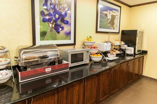 Comfort Suites Hobby Airport - Houston - Buffet