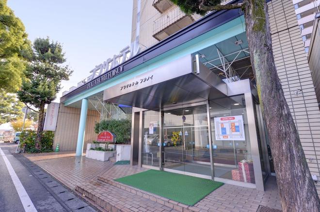 富士井廣場酒店 - 日田 - 建築